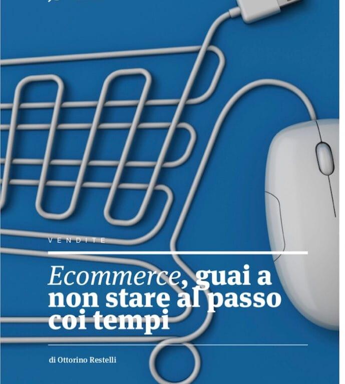 ecommerce-3