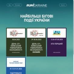runukraine.org